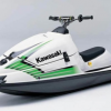 Thumbnail image for 2007 Kawasaki Jet Ski X-2 X2 JF800 Service Repair Workshop Manual