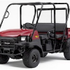 Thumbnail image for Kawasaki KAF620 Mule 3010 Trans Manual