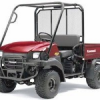 Thumbnail image for Kawasaki KAF620 Mule 3000 3010 3020 Manual