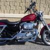 Thumbnail image for 1995 Harley-Davidson XLH 883 1200 Sportster Manual