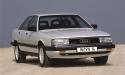 Thumbnail image for Audi 200 Service Repair Workshop Manual