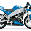 Thumbnail image for 2004 Buell Firebolt XB9R Service Repair Workshop Manual