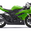 Thumbnail image for Kawasaki Ninja ZX6R ZX-6R ZX600 636 Manual
