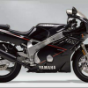 Thumbnail image for Yamaha FZR600 FZR 600 Manual
