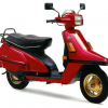 Thumbnail image for Yamaha Riva 180 XC180 Scooter Service Repair Workshop Manual