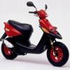 Thumbnail image for Yamaha Zuma 50 CW50 YW50 Manual
