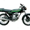 Thumbnail image for Honda CB50 CB50J CB 50 Service Repair Workshop Manual