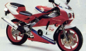 Thumbnail image for Honda CBR250 CBR250RR CBR250R 250 Manual