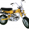 Thumbnail image for Honda ST70 CT70 CT70H Dax Trail 70 Manual