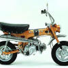 Thumbnail image for Honda ST50 Dax ST 50 Service Repair Workshop Manual