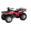 Thumbnail image for Honda TRX200 TRX 200 Fourtrax Manual