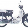 Thumbnail image for Honda Cub 65 C65 C65M S65 Service Repair Workshop Manual