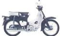 Thumbnail image for Honda Cub 65 C65 C65M S65 Service Repair Workshop Manual