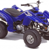 Thumbnail image for Yamaha Grizzly 80 YFM80 YFM80G Manual
