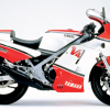Thumbnail image for Yamaha RD500LC RD500 Manual