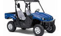 Thumbnail image for Yamaha Rhino 700 YXR70 YXR700 Side x Side Manual