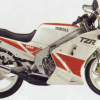 Thumbnail image for Yamaha TZR125 TZR 125 Service Repair Workshop Manual