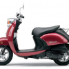 Thumbnail image for Yamaha Vino 50 Classic XC50 YJ50 Manual