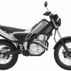 Thumbnail image for Yamaha XG250 Tricker XG 250 Service Repair Workshop Manual