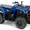 Thumbnail image for Yamaha Bruin 250 YFM250B YFM250 Manual