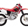 Thumbnail image for Honda XR250R XR250 XR 250 Manual