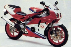 Honda CBR250 CBR250RR CBR250R 250 Service Repair Workshop Manual