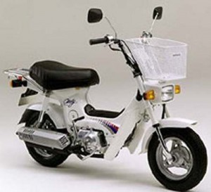 Honda CF50 Chaly CF 50 Service Repair Workshop Manual