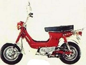 Honda CF70 Chaly CF 70 Service Repair Workshop Manual