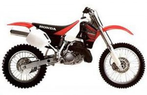 Honda CR500R CR500 CR 500R Service Repair Workshop Manual