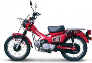 Honda CT110 CT 110 Service Repair Workshop Manual