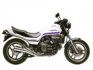 Honda VF750S VF700S V45 Sabre VF750-700 Service Repair Workshop Manual