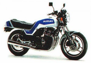 Suzuki GSX1100 GSX 1100 Service Repair Workshop Manual