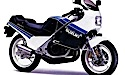 Thumbnail image for Suzuki RG250 Gamma RG 250 Service Repair Workshop Manual