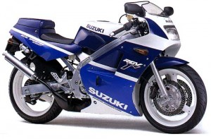 Suzuki RGV250 RGV 250 Gamma Service Repair Workshop Manual