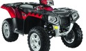 Thumbnail image for Polaris Sportsman XP 850 Forest Touring EPS X2 Manual