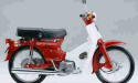 Thumbnail image for Honda Super Cub 50 C50 C50M S50 C50MK Manual